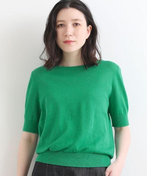 NIMES / ニーム ニット・セーター | 麻/コットン 2way P/O(グリーン)