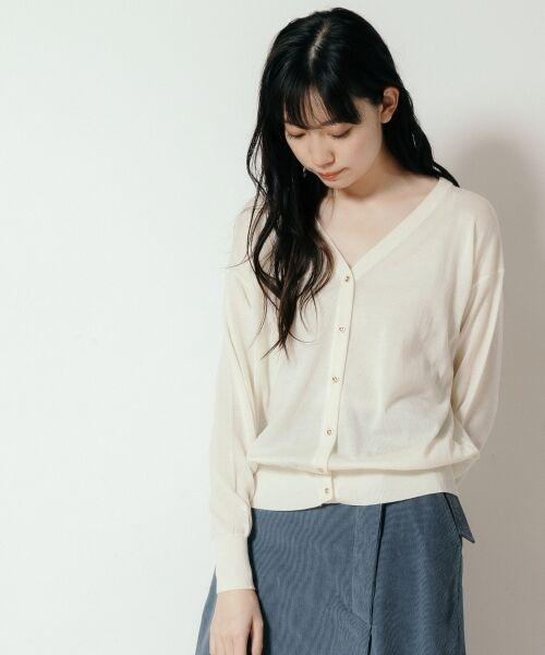 NIMES / ニーム カーディガン・ボレロ | Washable woolVネックカーディガン(エクリュ)