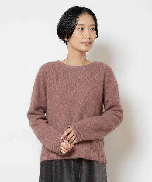 NIMES / ニーム ニット・セーター | FOXウォームプルオーバー(ローズ)