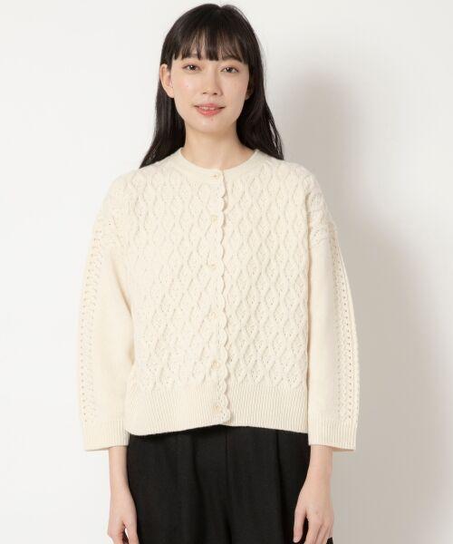 NIMES / ニーム ニット・セーター | HandライクKnit カーディガン(オフ)