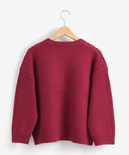 NIMES / ニーム ニット・セーター | HandライクKnit カーディガン | 詳細1