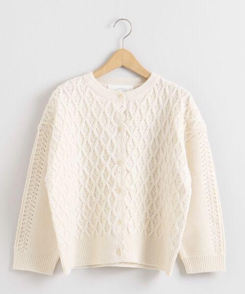 NIMES / ニーム ニット・セーター | HandライクKnit カーディガン | 詳細6