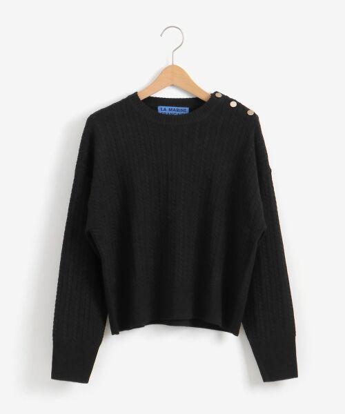 NIMES / ニーム ニット・セーター | ミニケーブル肩釦プルオーバー | 詳細11