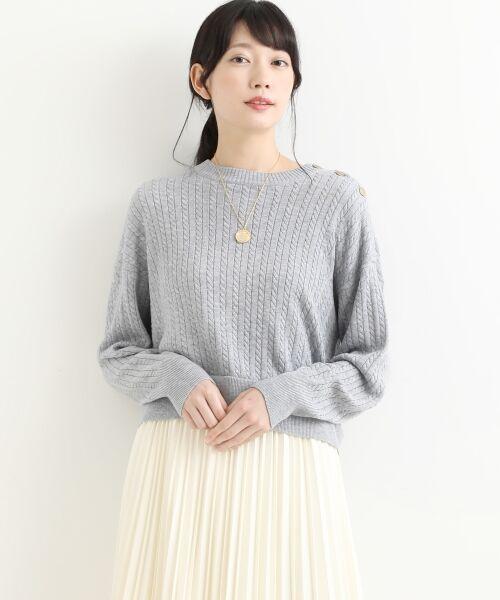 NIMES / ニーム ニット・セーター | ミニケーブル肩釦プルオーバー(グレー)