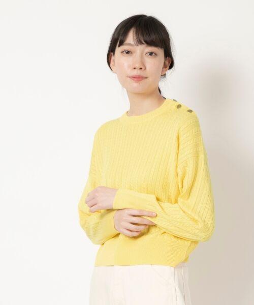 NIMES / ニーム ニット・セーター | ミニケーブル肩釦プルオーバー(レモン)