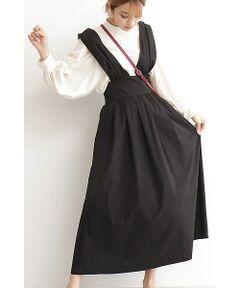 ハイウエスト気味でメイクするマキシ丈のジャンパースカート。少しハリ感のある素材を使用、ウエスト後ろはシャーリングゴムで引き締めたフリーサイズです。<br/><br/>ギャザーを寄せたショルダー、スカートで立体的なフォルムを描く、マキシ丈のシルエットが可愛らしいデザイン。<br/><br/>夏はTシャツ、秋はニットをレイヤードすると、今からロングランで活躍できます。※裏地有り