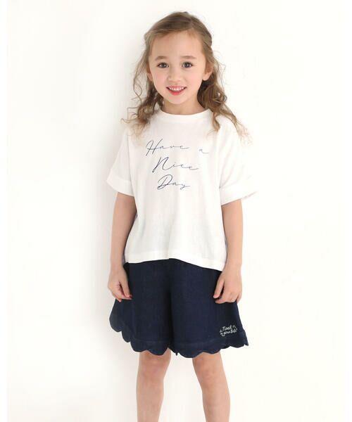 Noeil aime BeBe / ノイユ エーム べべ Tシャツ | ストライプ 切替 半袖 Tシャツ (90~130cm) | 詳細1