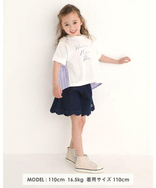 Noeil aime BeBe / ノイユ エーム べべ Tシャツ | ストライプ 切替 半袖 Tシャツ (90~130cm) | 詳細3