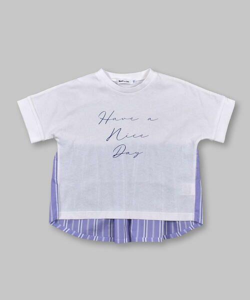 Noeil aime BeBe / ノイユ エーム べべ Tシャツ | ストライプ 切替 半袖 Tシャツ (90~130cm) | 詳細4