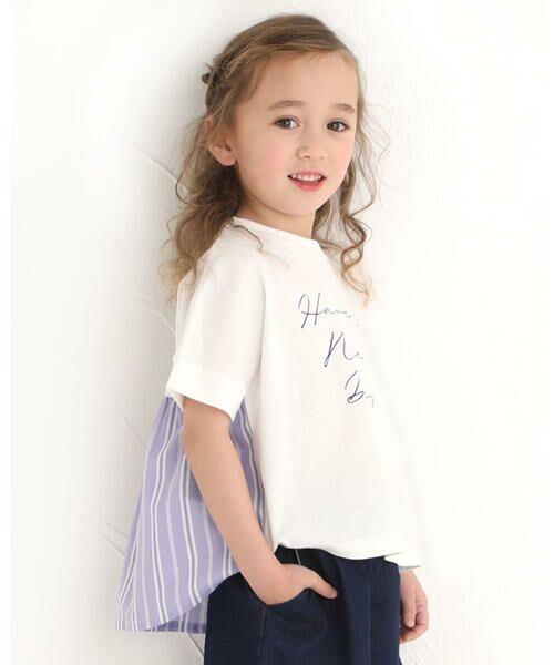 Noeil aime BeBe / ノイユ エーム べべ Tシャツ | ストライプ 切替 半袖 Tシャツ (90~130cm)(オフホワイト)
