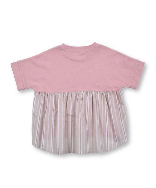Noeil aime BeBe / ノイユ エーム べべ Tシャツ | ストライプ 切替 半袖 Tシャツ (90~130cm) | 詳細14
