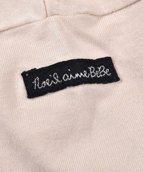Noeil aime BeBe / ノイユ エーム べべ Tシャツ   ギンガムチェック リボン 付き Tシャツ (80~130cm)   詳細15