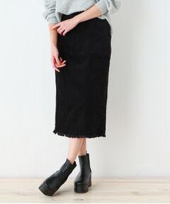 【洗える】裾フリンジナロースカート