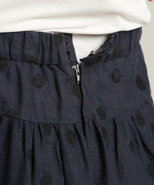Pao・de・lo / パオデロ スカート | 【雑誌掲載】【WEBサイズ別注】リネンドット刺繍スカート | 詳細8