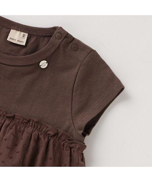 petit main / プティマイン Tシャツ | 【リンク/接触冷感】切替ティアードTシャツ | 詳細5