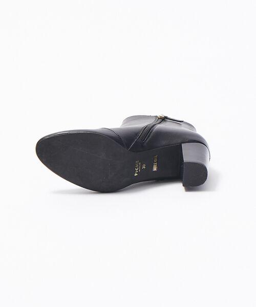 PICHE ABAHOUSE / ピシェ アバハウス ブーツ(ショート丈) | fluffy fit 7cmチャンキーヒールショートブーツ | 詳細5