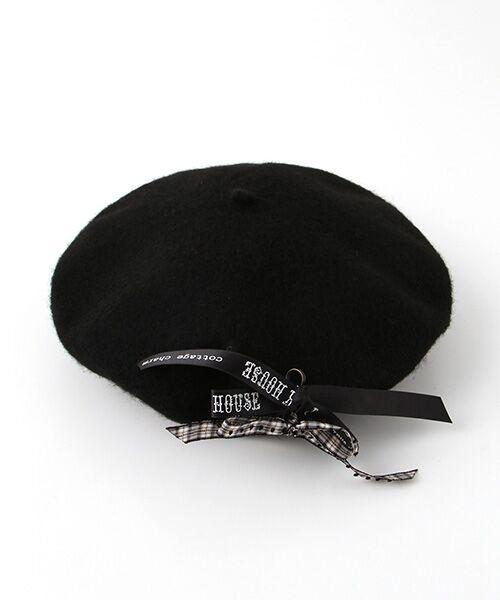 リボン付きベレー帽