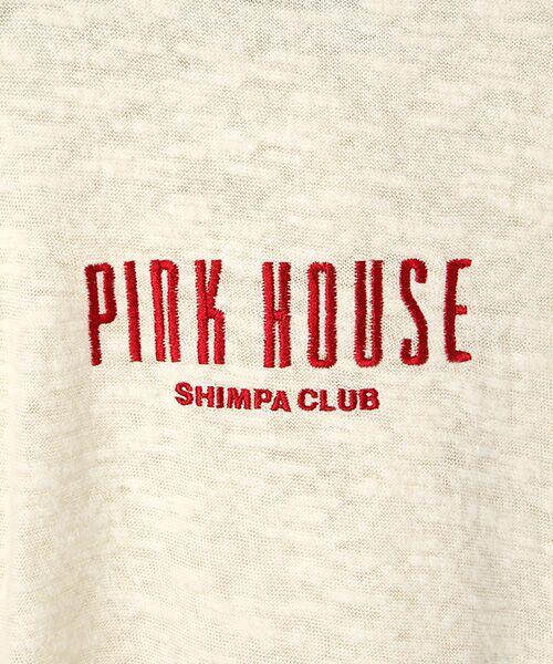 PINK HOUSE / ピンクハウス カーディガン・ボレロ | フード付きコットンウールシープカーディガン | 詳細5
