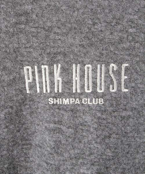 PINK HOUSE / ピンクハウス カーディガン・ボレロ | フード付きコットンウールシープカーディガン | 詳細6