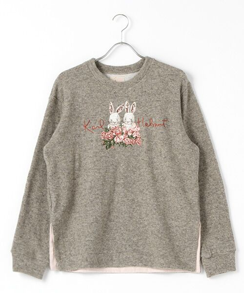 PINK HOUSE / ピンクハウス ニット・セーター | アンダーザグラス刺繍ライトウールニット(ベージュ杢)
