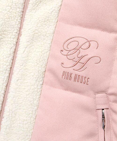 PINK HOUSE / ピンクハウス ダウンジャケット・ベスト | ロゴ刺繍入りレイヤード風ダウンハーフコート | 詳細2