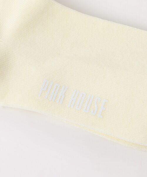 PINK HOUSE / ピンクハウス ソックス | キャラクター&モチーフワンポイント刺繍ソックス | 詳細7