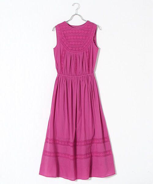 爽やかな夏のロングドレス。シンプルな単色使いで1枚でも重ねて合わせてもOK!