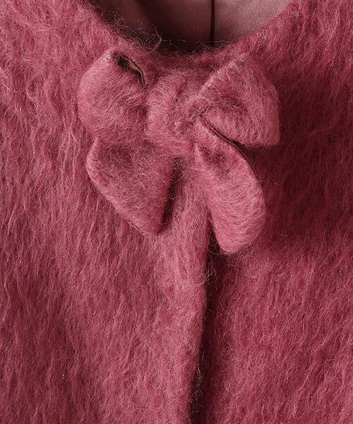 PINK HOUSE / ピンクハウス ノーカラージャケット | オリジナルモヘアシャギージャケット | 詳細1