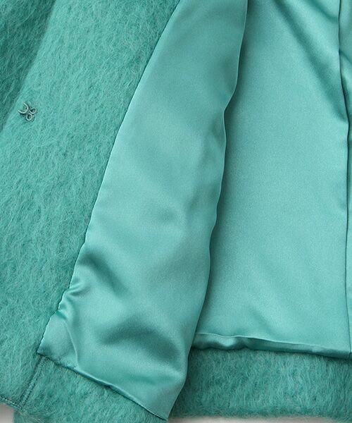 PINK HOUSE / ピンクハウス ノーカラージャケット | オリジナルモヘアシャギージャケット | 詳細6