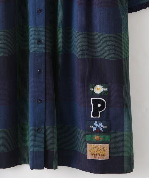 PINK HOUSE / ピンクハウス ロング・マキシ丈ワンピース   ワッペン使いチェックワンピース   詳細6
