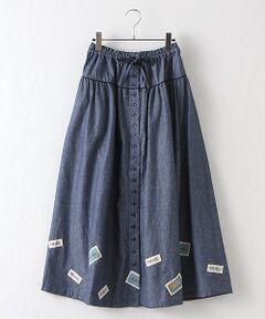 ネームワッペン使いスカート