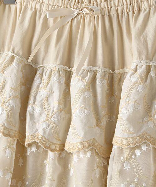 PINK HOUSE / ピンクハウス ロング・マキシ丈スカート | すずらんレーススカート | 詳細1
