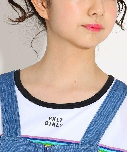 PINK-latte / ピンク ラテ 水着・スイムグッズ | 水着 サロペット+肩あきTシャツセット | 詳細4