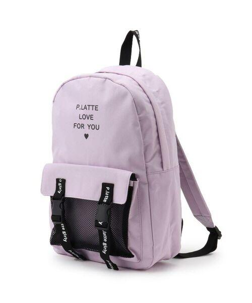 PINK-latte/ピンク ラテ メッシュポケット付きロゴプリントリュック ライトパープル(081) 00