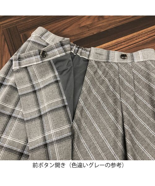 PISANO / ピサーノ ミニ・ひざ丈スカート   [大きいサイズ/L-LL]チェック×ストライプラップ風スカート/ブラウン   詳細10