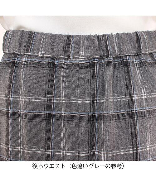 PISANO / ピサーノ ミニ・ひざ丈スカート   [大きいサイズ/L-LL]チェック×ストライプラップ風スカート/ブラウン   詳細11