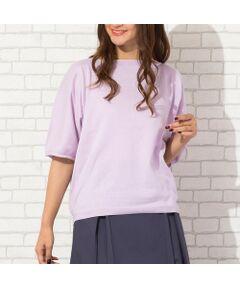 <b>◆手洗いOK/大きいサイズ/L-LL<br><font color='#ff3366'>■デコルテラインをキレイに魅せるボートネック+ほど良いゆとりのこなれたニット■</font></b><br><br>襟元を華奢に見せてくれるボートネックに、身頃続きの袖デザインが女性らしい雰囲気。<br>コットンベースの心地よい肌触りで春にピッタリのニットです。<br>首元で編み地を変化させたキレイなボートネックラインが、程よい抜け感を作ります。<br>裾に向かってほんのりシェイプしたシルエットは、ストンと着るだけで腰の位置で自然にまとまるデザインです。<br><br><b><font color='#ff3366'>■コーディネート</font></b><br>ボトムのテイストを問わないシンプルなニット。<br>コンパクトな丈感で、ボリュームボトムやワイドパンツとも相性◎です。<br>春らしい優しいカラーでデイリーに活躍すること間違いなし!<br>同じ糸でロングカーディガン[品番:56131001]もご用意しております。<br><br><b>▼コーディネート商品</b><br>プリーツスカート[品番:56041002]/ライトデニムワイドパンツ[品番:56052010]<br>[モデル身長:173センチ]<br><br><b><font color='#ff3366'>■商品特性■</font></b><br>生地感: 普通<br>伸縮性: あり<br>光沢感: なし<br>透け感: なし<br><br>襟ぐり: ボートネック<br>裏 地: なし<br>袖 丈: 5分袖<br>かぶりタイプ<br><br><b><font color='#ff3366'>■洗濯表示■</font></b><br>手洗い可=取り扱いについては、商品についている洗濯表示でご確認ください。<br><br><b><font color='#ff3366'>■PISANO BrandConcept■</font></b><br>トレンドに敏感でありながら、柔らかく優美なデザインで'かしこまりすぎず、飾りすぎない'どこか余裕のある大人の女性らしさを追い求めるブランドです。<br>◆Lサイズ/LLサイズ(13~17)号展開<br>◆3Lサイズ(19~21号)は一部商品限定展開<br><br>※モデル画像はサンプルを使用している為、実際にお届けする商品と仕様が若干異なる場合がございます。<BR>