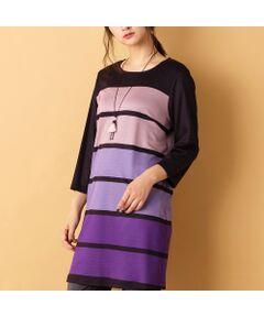 <b>◆手洗いOK/大きいサイズ/L・LL◆<br><font color='#ff3366'>■秋のデイリースタイルにピッタリ!グラデーションカラーで着映えるボーダーチュニック■</font></b><br><br>体のラインを程よくカバーしてくれるIラインシルエットのTシャツ。<br>肩から裾にかけて大胆に配置したボーダーが、ボディをスッキリと見せてくれます。<br>袖は無地で切り替えて、視覚的にスッキリと仕上げました。<br>一枚でコーディネートが決まるアイテムです。<br>寒くなったらコートインとしても活躍してくれる、シンプルなデザインです。<br><br><b><font color='#ff3366'>■コーディネート</font></b><br>いつものボトムに合わせるだけで、ちょっと季節を先取りしたおしゃれ感をプラス。<br>スリムなパンツやデニムに合わせて大人カジュアルに着こなして!<br>ヒップまでしっかりカバーしてくれる長め丈で、<br>ストレッチ性抜群でラクチンなので、リラックスしたいときにもオススメ。<br>[モデル身長:173cm]<br><br><b><font color='#ff3366'>■商品特性■</font></b><br>生地感: やや薄手<br>伸縮性: あり<br>透け感: なし<br>光沢感: なし<br><br>襟ぐり: クルーネック<br>裏 地: なし<br>袖 丈: 8分丈<br>かぶりタイプ<br><br><b><font color='#ff3366'>■洗濯■</font></b><br>手洗い可=取り扱いについては商品についている洗濯表示でご確認ください<br><br><b><font color='#ff3366'>■PISANO BrandConcept■</font></b><br>トレンドに敏感でありながら、柔らかく優美なデザインで'かしこまりすぎず、飾りすぎない'どこか余裕のある大人の女性らしさを追い求めるブランドです。<br>◆Lサイズ/LLサイズ(13~17)号展開<br>◆3Lサイズ(19~21号)は一部商品限定展開<br><br>※モデル画像はサンプルを使用している為、実際にお届けする商品と仕様が若干異なる場合がございます。<BR>
