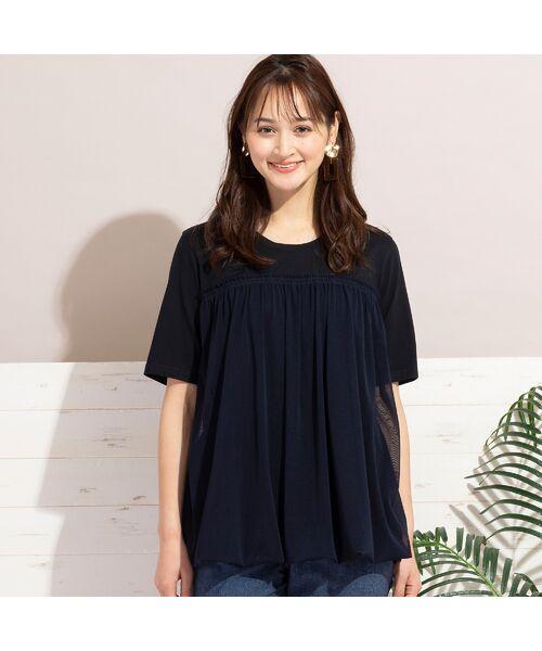 PISANO / ピサーノ カットソー   チュール重ねバルーン・クラシック天竺Tシャツ(ブラック)