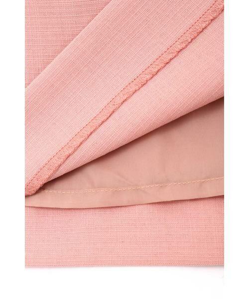 PROPORTION BODY DRESSING / プロポーションボディドレッシング  スカート | プテラノブッチャーパール付きタイトスカート | 詳細15