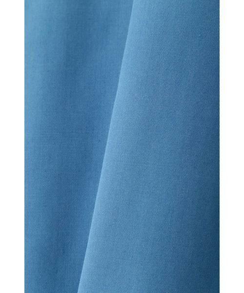 PROPORTION BODY DRESSING / プロポーションボディドレッシング  スカート   ◆リングベルトフレアスカート   詳細23