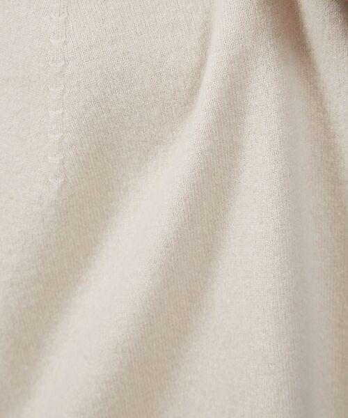 qualite / カリテ ニット・セーター | ウールロングニット【予約】 | 詳細13