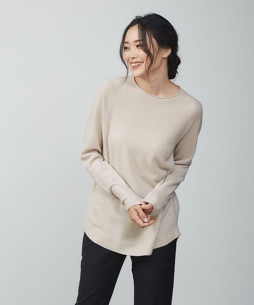 qualite / カリテ ニット・セーター | ウールロングニット【予約】(グレージュ)