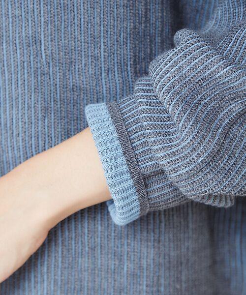 qualite / カリテ ニット・セーター | ストライプジャガードニットプルオーバー | 詳細12