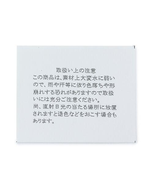 ROPE' / ロペ ブローチ・コサージュ | 【ROPE'×アトリエ染花】コラボレーションコサージュ | 詳細4