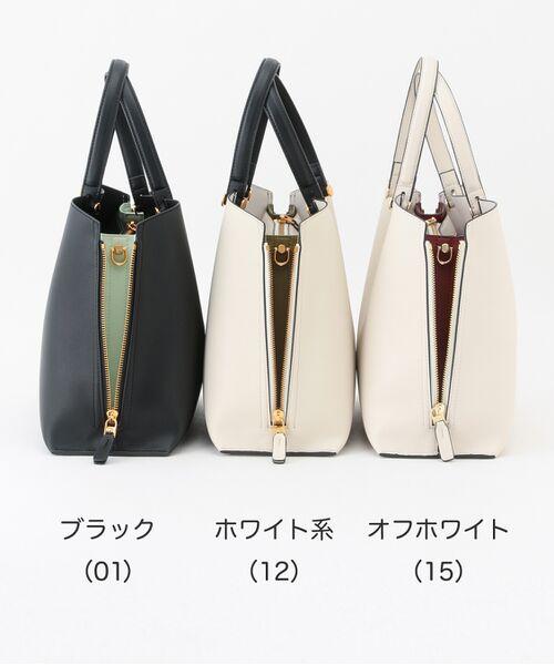 ROPE' / ロペ ハンドバッグ | 【新色追加】【E'POR】Y bag Medium (サイドジップトートバッグ) | 詳細19