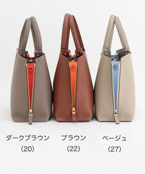 ROPE' / ロペ ハンドバッグ | 【新色追加】【E'POR】Y bag Medium (サイドジップトートバッグ) | 詳細20
