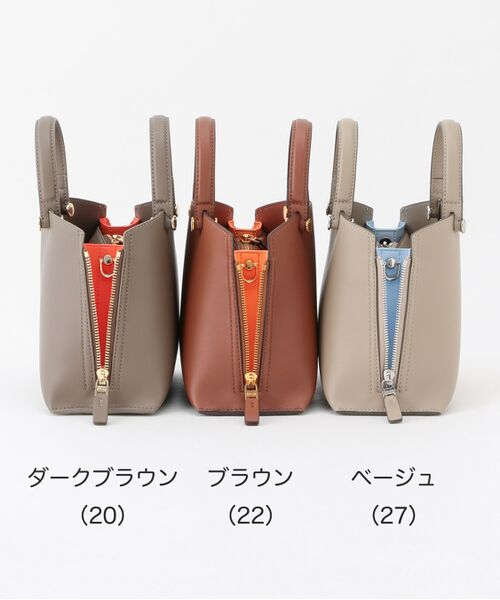 ROPE' / ロペ ハンドバッグ | 【新色追加】【E'POR】Y bag Mini(サイドジップミニショルダーバッグ) | 詳細18