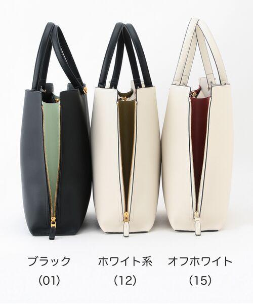 ROPE' / ロペ トートバッグ | 【新色追加】【E'POR】【A4対応】Y bag Large(サイドジップ縦型トートバッグ) | 詳細5