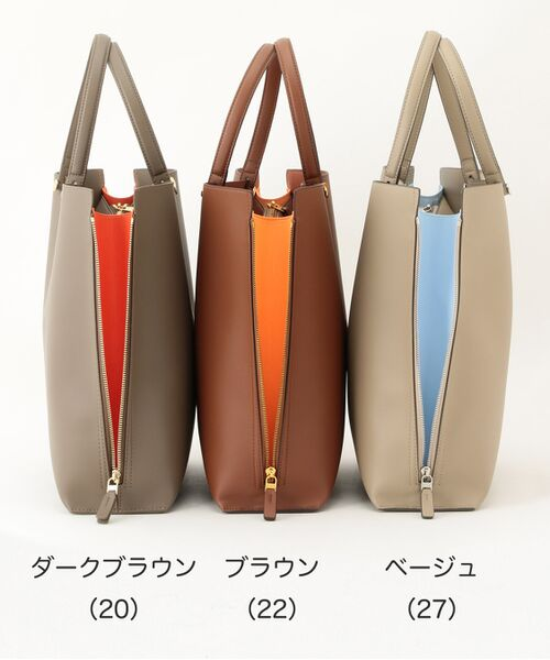 ROPE' / ロペ トートバッグ | 【新色追加】【E'POR】【A4対応】Y bag Large(サイドジップ縦型トートバッグ) | 詳細6